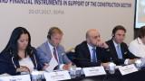 България с най-много средства по фонда за стратегически инвестици