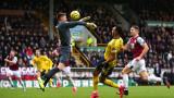 Бърнли изпусна Арсенал, четвърто поредно равенство за лондончани