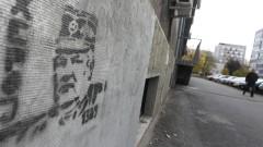 """Ратко Младич е """"национален герой"""" за сърбите"""