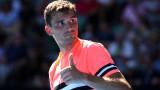 Григор Димитров спечели 570 000 лева от Australian Open