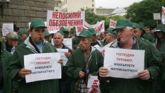Търговци на горива протестират втори ден срещу промените в закона