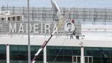 """От 29 март летището на остров Мадейра ще се казва """"Кристиано Роналдо"""""""