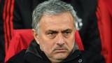 Жозе се размрънка, иска двама нови в Юнайтед
