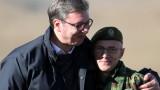 Вучич надъхва армията на Сърбия