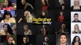 Големият финал на Big Brother family е 4 часа