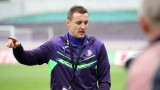 Мачът със Славия е решителен за бъдещето на Станислав Генчев