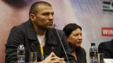 Тервел Пулев: Не съм много по заканите, предпочитам действията