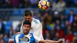 """Реал (Мадрид) - Депортиво (Ла Коруня) 7:1, Роналдо с два гола за """"кралете""""!"""
