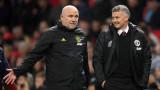 Манчестър Юнайтед взима шестима нови през зимата