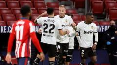 Муктар Диакаби разкри подробности за случилото се в мача на Валенсия