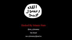Ислямисти хакнаха сайта на Джамбазки