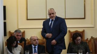 Властта готова да изсипе по 150 млн. лева годишно в Родопите и Странджа