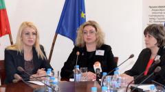 Свързват българския и европейските търговски регистри