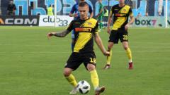 Серкан Юсеин: Няма да остана в Ботев (Пловдив), има сериозен интерес от Лудогорец