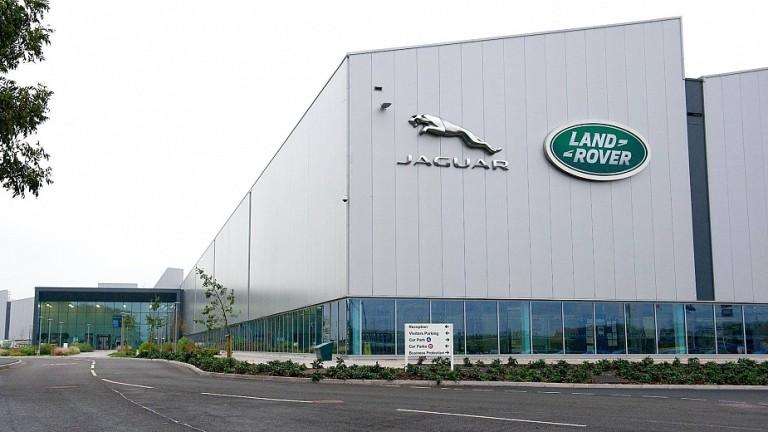 Британският автомобилен производител Jaguar Land Rover откри новия си високотехнологичен