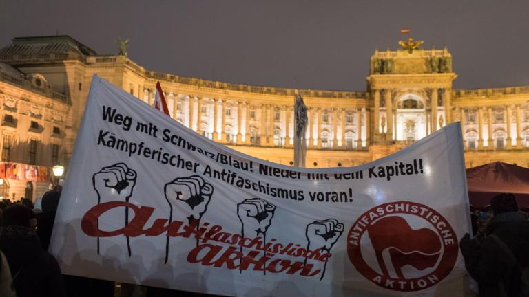 Най-малко 17 000 души участваха във вчерашния антиправителствен протест вавстрийската