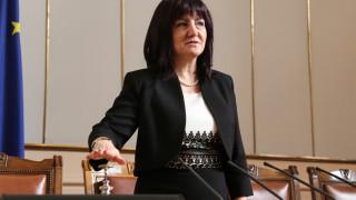 Караянчева показа на народа как се натиска звънеца на властта
