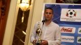 Минчев: Ще се раздам за България