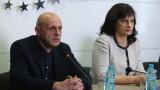 ГЕРБ се отказват от импийчмънт, разделянето не е политика