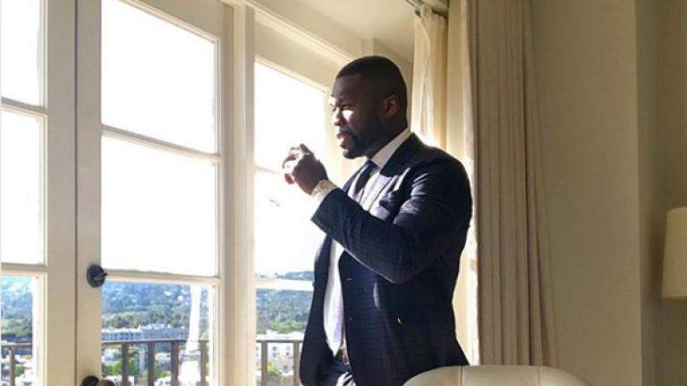 Рапърът 50 Cent е един от онези звездни инфлуенсъри с