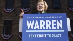 Елизабет Уорън: Тръмп отива в затвора до 2020 година