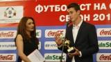 Божидар Краев: Дано направя добра кариера в Мидтиланд