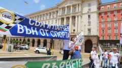 Протест пред МС срещу сваления лиценз на федерацията по автомобилен спорт