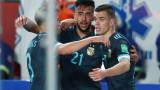 Аржентина взе трудната си визита на Перу, Меси отново не вкара гол