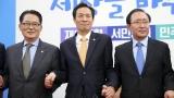На 9 декември гласуват за отстраняване на държавния глава на Южна Корея