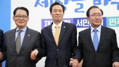 Опозицията в Южна Корея с поредна стъпка към отстраняването на президента