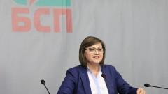 Избраха Корнелия Нинова за председател на ПГ на БСП