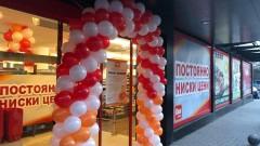 Македонска верига супермаркети щурмува софийския пазар