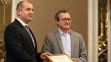 Румен Радев: България е сред плахите иноватори