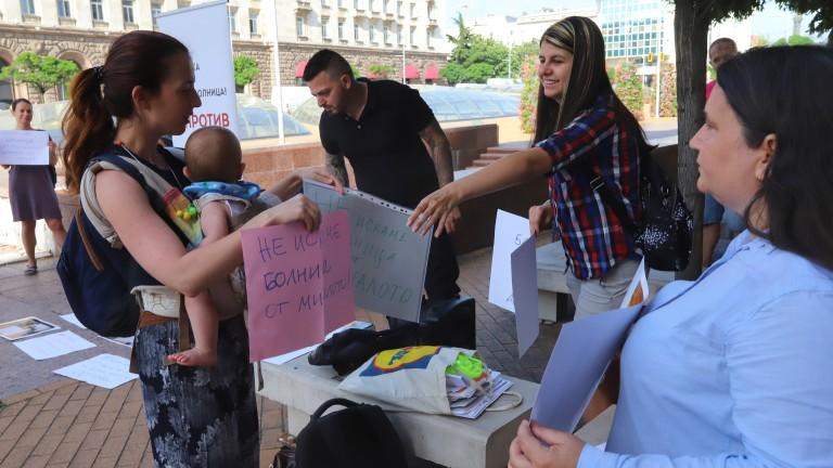 Пореден протест срещу превръщането на изоставен строеж в София в