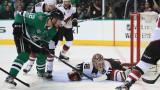 Резултати от срещите в НХЛ, играни в сряда, 21 ноември
