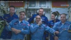 След месеци в космоса, екипажът на МКС се връща на съвсем различна Земя