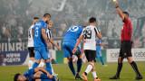 """Вече шест години Левски няма победа на """"Лаута"""""""