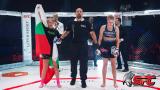 Анита Доганова ще срещне полякинята Камила Порцик в директен дуел на немския ММА шампионат