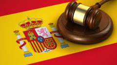 Испанският съд анулира резолюцията за независимост на Каталуния