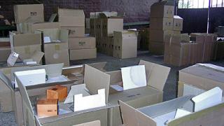 30 180 маркови парфюми хванати при нелегален износ