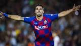 Луис Суарес иска да се завърне по-рано от очакваното на футболния терен