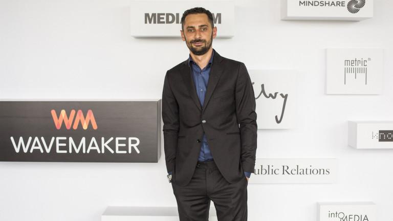 Ogilvy Group България представи новата медийна компания с бранда Wavemaker,