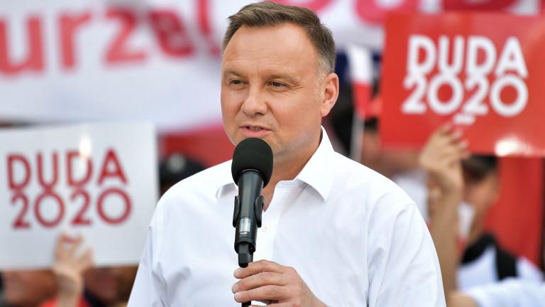 Президентът на Полша Анджей Дуда заяви, че бюджетът на ЕС