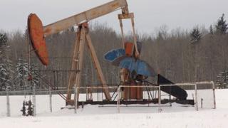 OMV откри ново газово находище в Пакистан