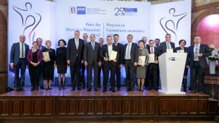 4 компании спечелиха Наградата на Германската икономика в България