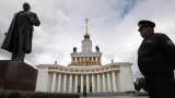 Русия готви насрещни глоби срещу британски медии заради RT