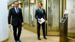 Холандия удължи блокадата с месец