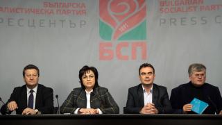 Левицата обвини КЕВР, че изпълнява политическа поръчка