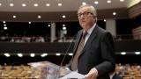 ЕС призова Турция да прекрати военната операция в Сирия