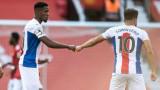 Манчестър Юнайтед загуби от Кристъл Палас с 1:3, два гола на Заха